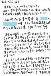 Hagaki201104.JPG
