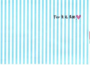 card-jundai-21